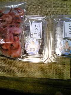 101121_170235  蝦蛄 海老.jpg