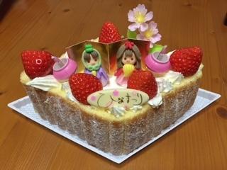 ひなまつり ケーキ.jpg