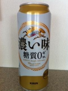 今週のビール.JPG