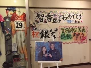 湧駒荘 ポスター2.jpg