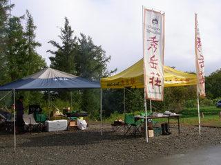 秀岳荘 キャンプ1.JPG